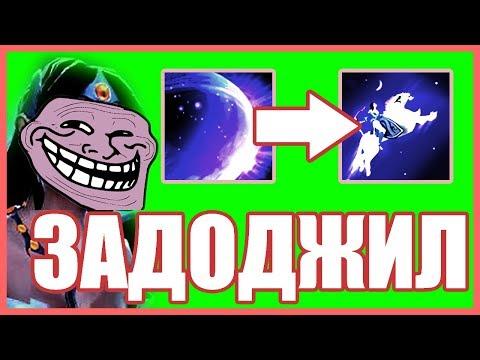 ЗАДОДЖИЛ ХРОНОСФЕРУ ЛИПОМ МИРАНЫ!!! - Лучшие моменты твича за неделю