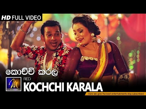 Kocchi Karala - RED | Official Music Video | MEntertainments