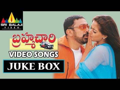 Back To Back Full Video Songs - Brahmachari (kamal Hassan, Simran) video