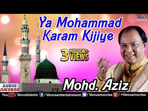 Ya Mohammed Karam Kijiye | Muslim Devotional Qawwalis | Singer : Mohammed Aziz |