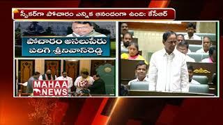 Pocharam Srinivas Reddy Selected As Telangana Assembly Speaker