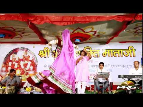 Shyam Paliwal New Bhajan 2014 | Rudo Ne Rupado Re | Rajasthani Latest Songs | Nutan Live Dance video