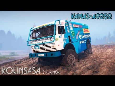 KamAZ 49252