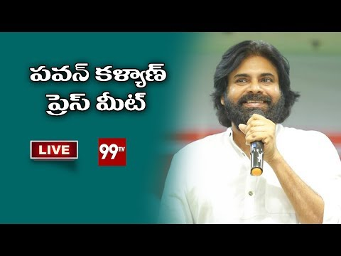 Pawan Kalyan Press Meet | Visakhapatnam | #Janasena | 99TV Telugu