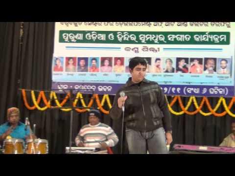 Mitwa Sun Mitwa By Biz Charmichael