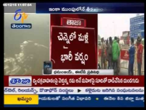 Massive Rains Once Again Battering Chennai; Stalls Rescue Operations