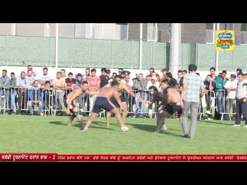 Singh Sabha Sports Club France Kabbadi Tournament 2014 Part 2 - (Media Punjab TV)