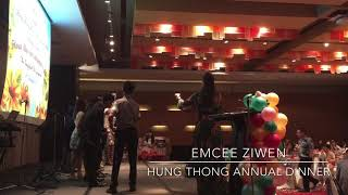 Emcee ZiWen | Annual Dinner | HungThong | Games | Baby Rattle