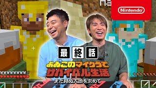 ブラザーズ&シスターズ シーズン2 第11話