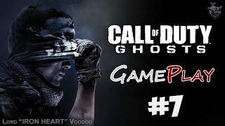 Прохождение игры Call of Duty: Ghost ► Серия 7 [В ПУЧИНУ] Геймплей CoD: Ghost