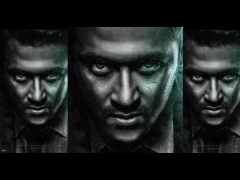 Suriya 'Masss' First Look Is Out | Venkat Prabhu | Nayantara...