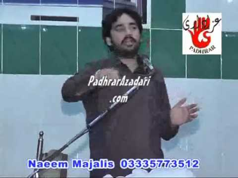 Zakir Waseem Abbas Baloch 9 April 2014 Wapsi Madina Padhrar Khushab video