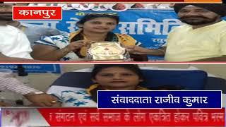 # कानपुर : संकल्प सेवा समिति के त्वावधान में स्नेह पैथोलॉजी लैब में 14 वा रक्त दान शिविर लगा