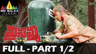 Arundhati - Maissamma IPS Full Movie || Part 1/2 || Mumaith Khan, Prabhakar || With English Subtitles