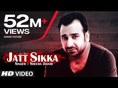 Sheera Jasvir Jatt Sikka Full Song | Chhad Dila | Latest Punjabi Song