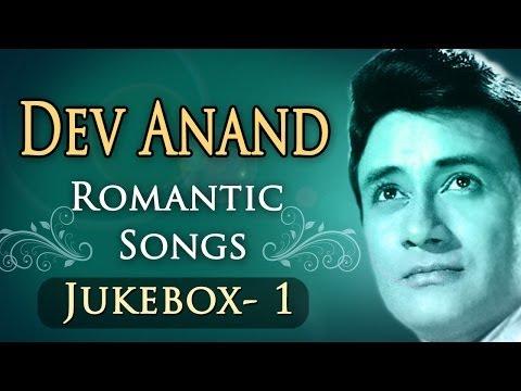 Best of Dev Anand Songs (HD) - Jukebox 1 - Top 10 Romantic Dev Anand Hits