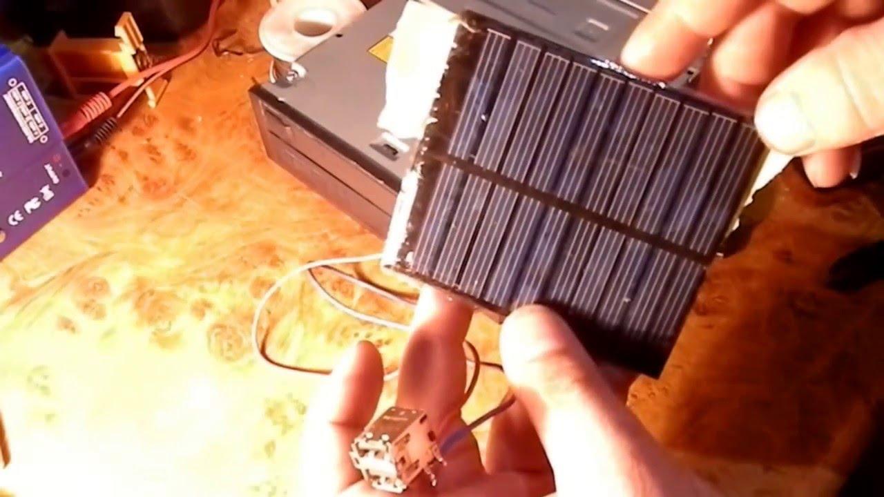 Солнечную зарядку для телефона своими руками видео