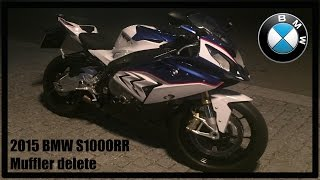 2015 BMW S1000RR Exhaust Muffler delete Sound test (valve disconnect !!)