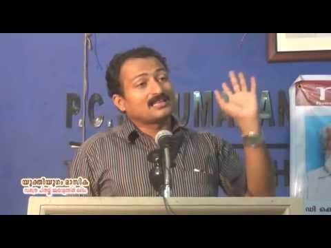 Debate: Is Naturopathy Scientific ? (Malayalam) Dr Augustus