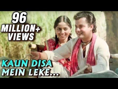 Kaun Disa Mein - Sachin & Sadhana Singh - Nadiya Ke Paar - Superhit...