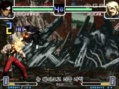 KOF 2002 Kusanagi vs  Rugal =>
