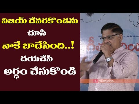 Allu Aravind  Reacts On Geetha Govindam Piracy | Geetha Govindam Press Meet @ Film Jalsa