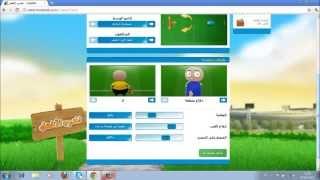 أفضل خطة في المدرب الأفضل الحق جربها وشف ماراح تندم !!!