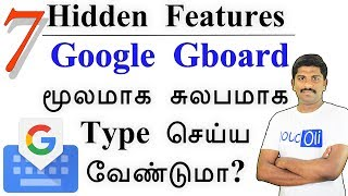 7 Hidden Features Of Google Gboard You Should Know - Tamil Tech loud oli
