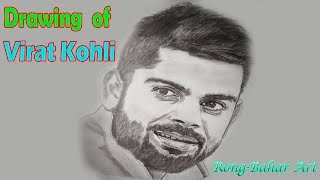 Drawing of Virat Kohli - The Indian cricket team captain | speed drawing| Rong-Bahar Art|