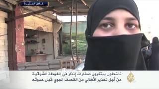 صفارات إنذار للتحذير من الضربات الجوية بريف دمشق