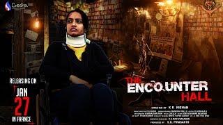 The Encounter Hall – Official Trailer [TAMIL]   K K Nishan