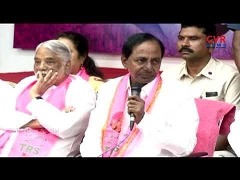 CM KCR Focus on Lok Sabha Elections | Telangana State | CVR NEWS