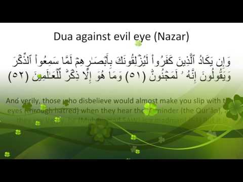 Dua against evil eye (Nazar)
