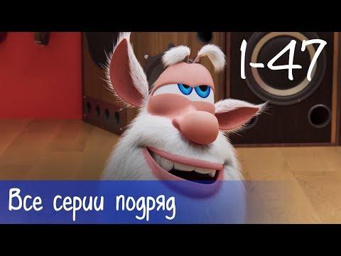 Буба - Все серии подряд (47 серий) - Мультфильм для детей