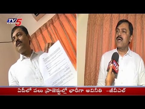 GVL Narasimha Rao Slams TDP Govt Over Project Works in AP | TV5 News