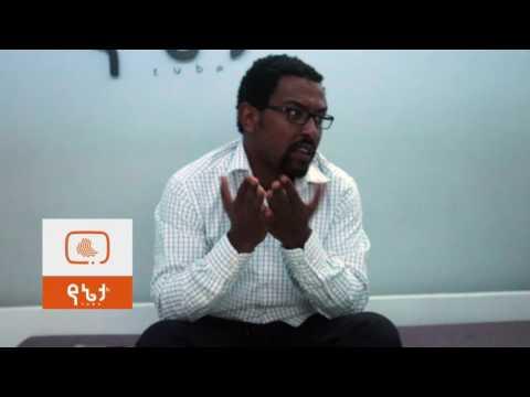 Ethiopia: ከገጣሚና የጥርስ ህክምና ባለሙያው ወጣት ሙሉዓለም ተገኝ ወርቅ ጋር የተደረገ ቆይታ ክፍል 2