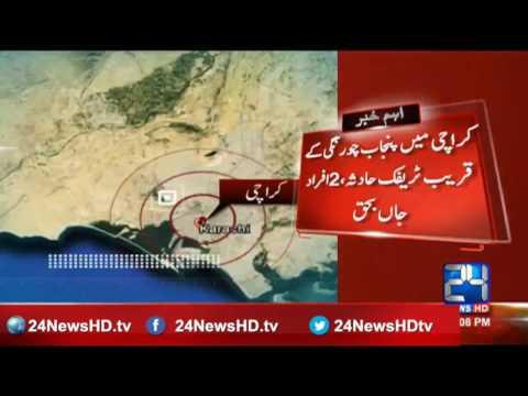 Accident near Punjab Chowrangi in Karachi, 2 Dead