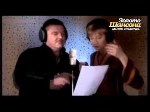 Михаил Круг и Вика Цыганова   Приходите в мой дом