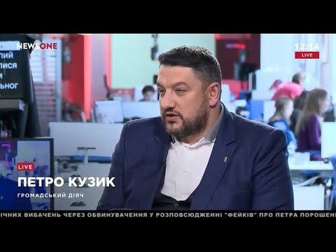 """Коментарі Петра Кузика щодо роботи Верховної Ради, закону про """"реінтеграцію"""" та антикорупційний суд"""