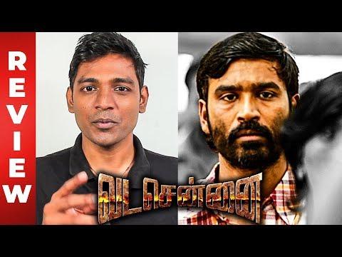 Vada Chennai Review by Maathevan   Dhanush   Vetri Maaran