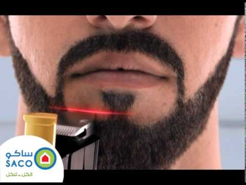 beard trimmer from philips available at saco youtube. Black Bedroom Furniture Sets. Home Design Ideas
