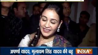 Aparna Yadav, Daughter-in-law Of Mulayam Singh Sings During Lucknow Mahotsav - India TV