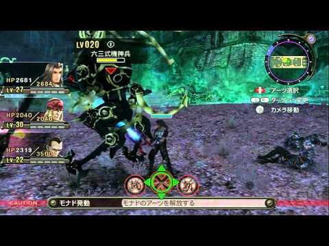 Xenoblade Chronicles: Mech Battles Gameplay