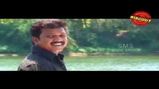 Natuva vinchoti | Malayalam Movie Songs | Snehathinte Vila (2012)