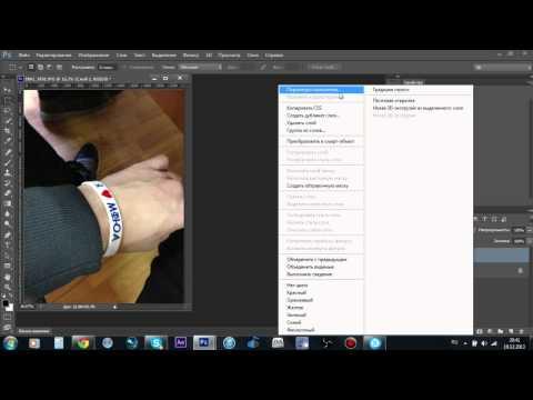 Как сделать 3D эффект в Photoshop CS6  [Tutorial]