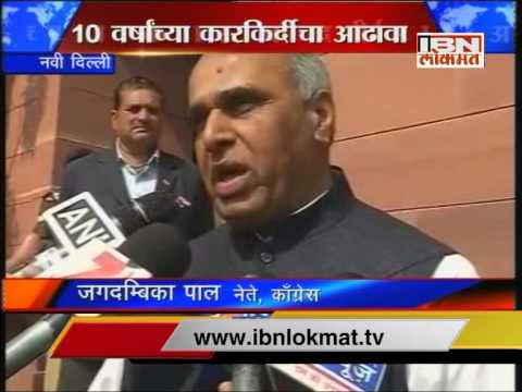 Congress on Interim Budget 2014 15
