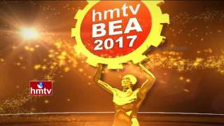 HMTV Business Excellence Awards 2017 | New Promo