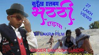 BHATTHI ADPA KURUKH NEW SONG KURUKH VIDEO      S T LAKRA FILM