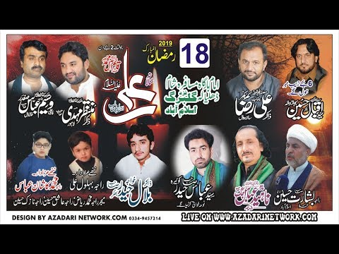 Live Mjalis Aza 18 Ramzan 2019 Dhalyala Islamabad