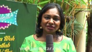 Mani Ratnam Inaugurated Mera Woh Matlab Nahi Tha Stage Show Poster